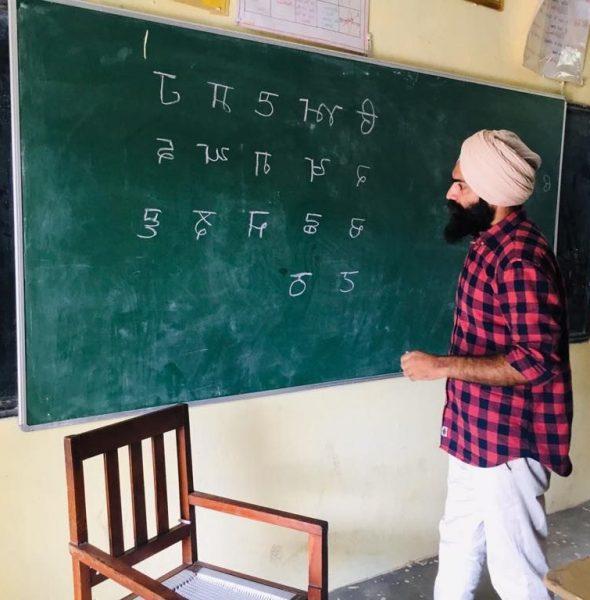 Kurs podstawowy języka Gurmukhi – z nauką mantr i Shabad (pierwsze spotkanie)